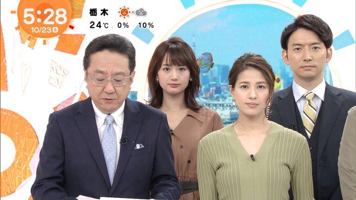 2019年10月23日井上清華の画像01枚目
