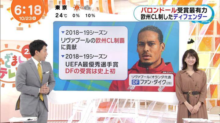 2019年10月23日井上清華の画像04枚目