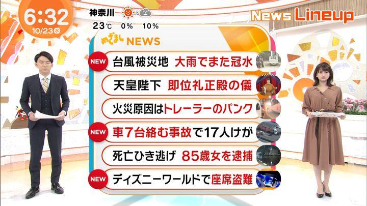 2019年10月23日井上清華の画像05枚目