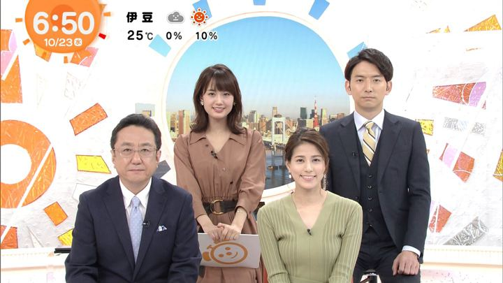 2019年10月23日井上清華の画像09枚目