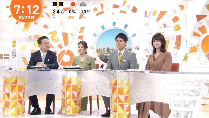 2019年10月23日井上清華の画像11枚目