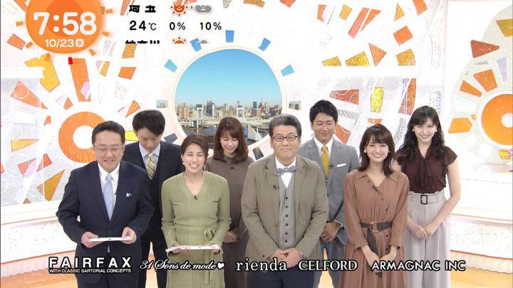 2019年10月23日井上清華の画像15枚目