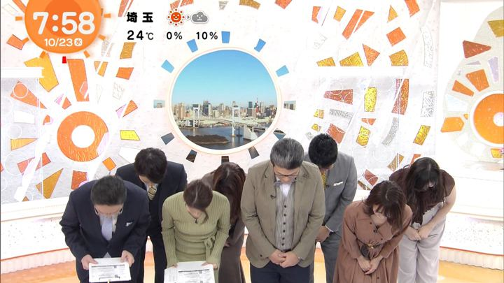 2019年10月23日井上清華の画像16枚目