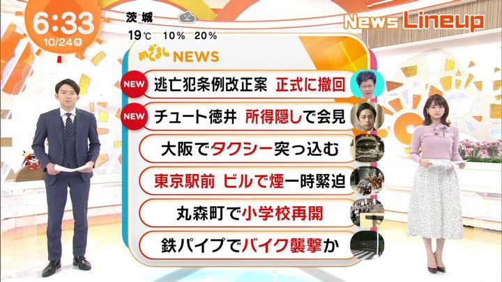 2019年10月24日井上清華の画像01枚目