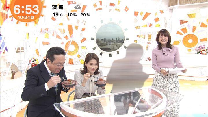 2019年10月24日井上清華の画像02枚目
