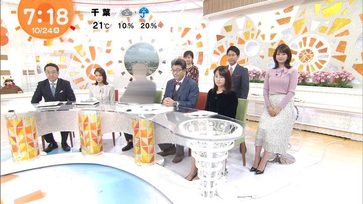 2019年10月24日井上清華の画像04枚目