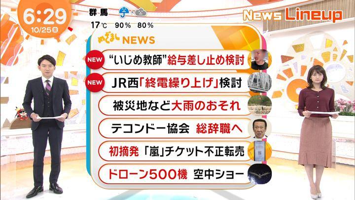 2019年10月25日井上清華の画像01枚目