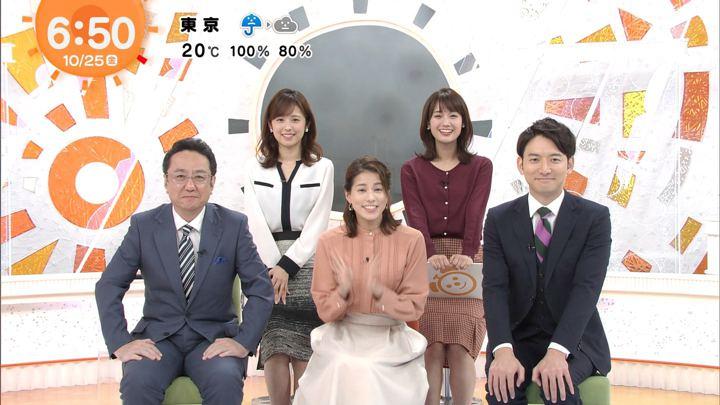 2019年10月25日井上清華の画像02枚目