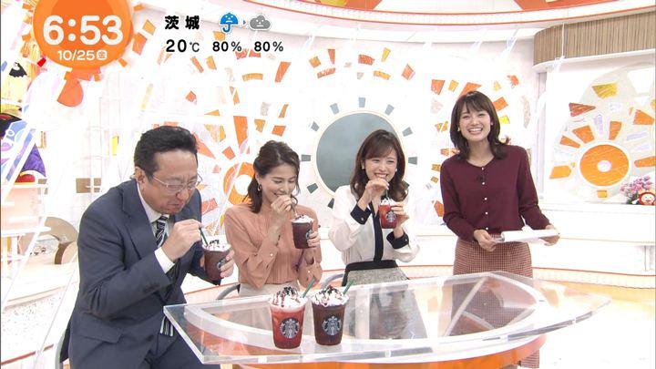 2019年10月25日井上清華の画像03枚目