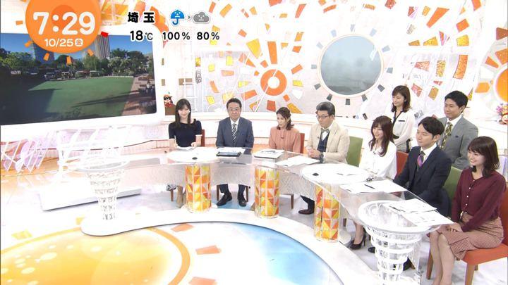 2019年10月25日井上清華の画像04枚目
