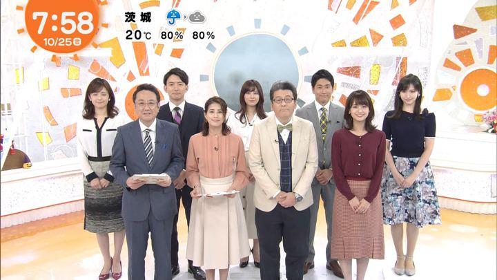 2019年10月25日井上清華の画像06枚目