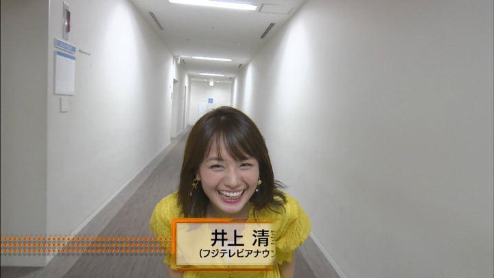 2019年10月26日井上清華の画像07枚目