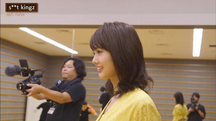 2019年10月26日井上清華の画像14枚目