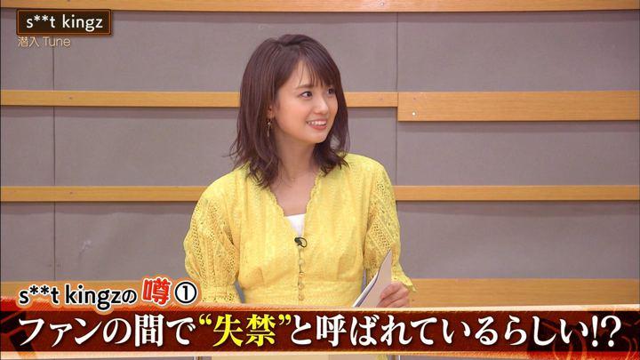 2019年10月26日井上清華の画像21枚目