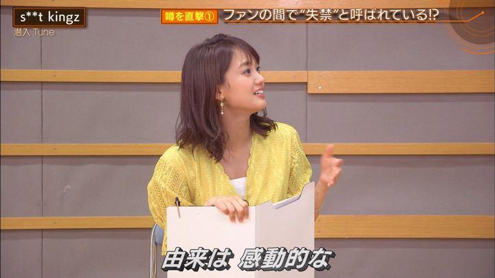 2019年10月26日井上清華の画像22枚目