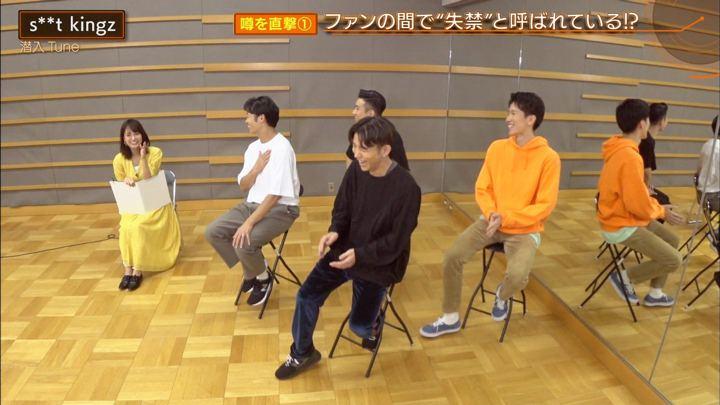 2019年10月26日井上清華の画像23枚目
