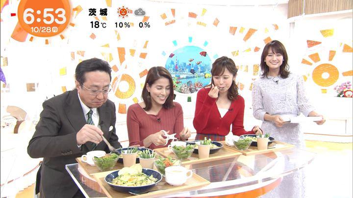 2019年10月28日井上清華の画像03枚目