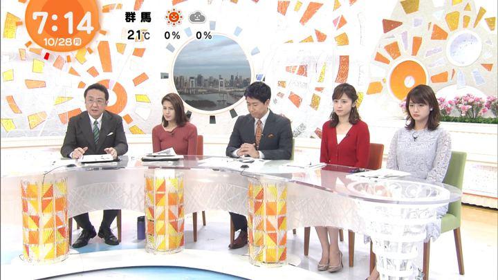 2019年10月28日井上清華の画像04枚目