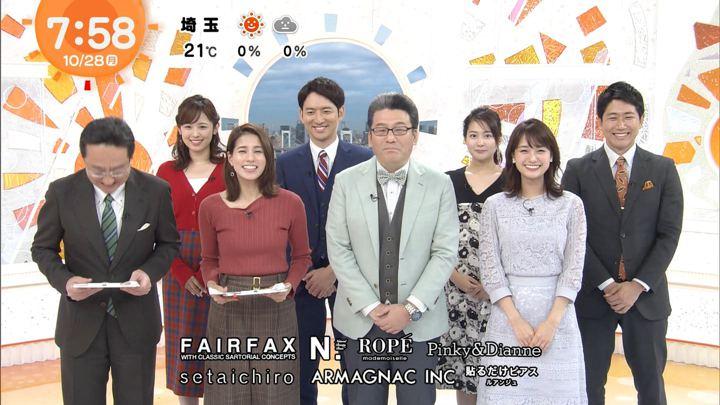 2019年10月28日井上清華の画像08枚目
