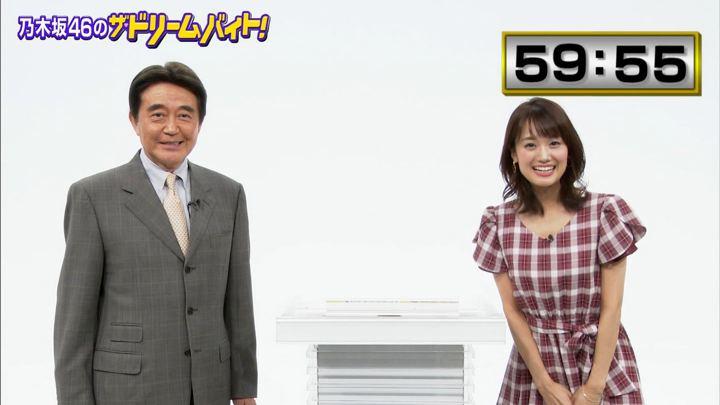 2019年10月29日井上清華の画像01枚目