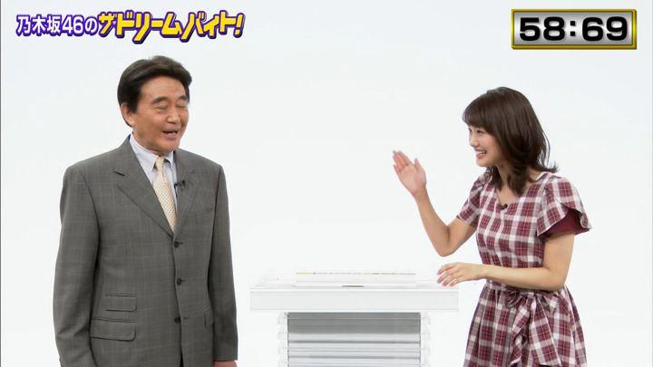 2019年10月29日井上清華の画像02枚目
