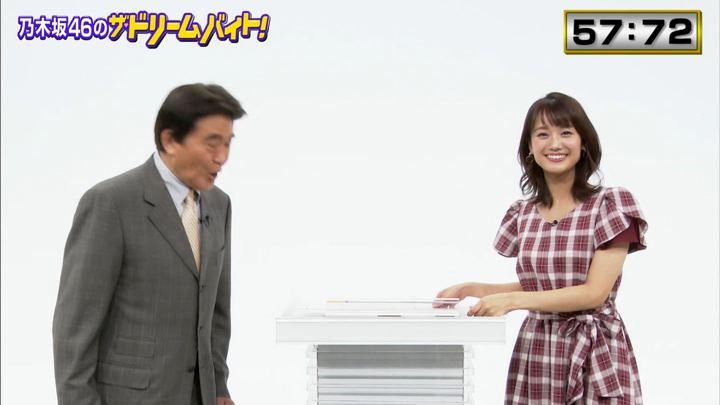 2019年10月29日井上清華の画像03枚目