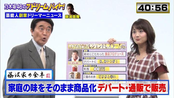 2019年10月29日井上清華の画像04枚目