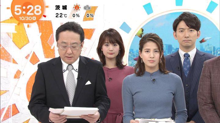 2019年10月30日井上清華の画像01枚目