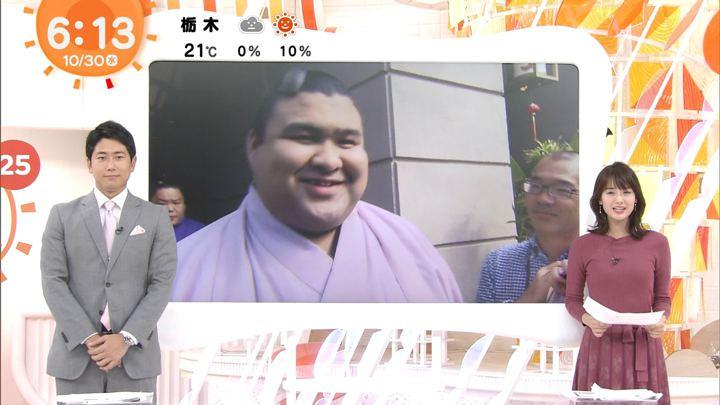 2019年10月30日井上清華の画像03枚目
