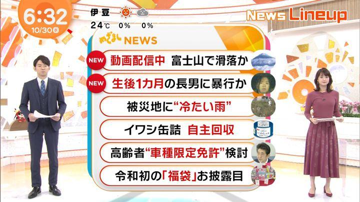 2019年10月30日井上清華の画像06枚目