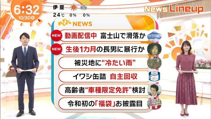 2019年10月30日井上清華の画像07枚目