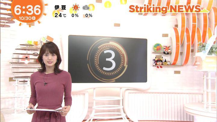 2019年10月30日井上清華の画像09枚目