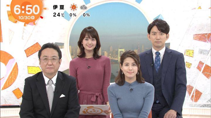 2019年10月30日井上清華の画像10枚目