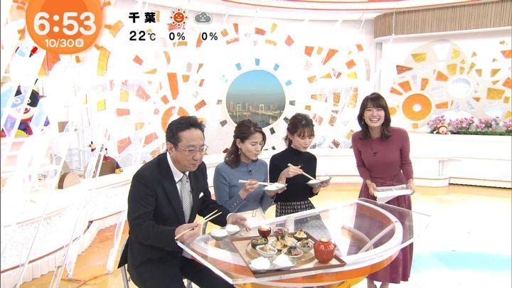2019年10月30日井上清華の画像11枚目