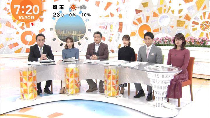 2019年10月30日井上清華の画像13枚目