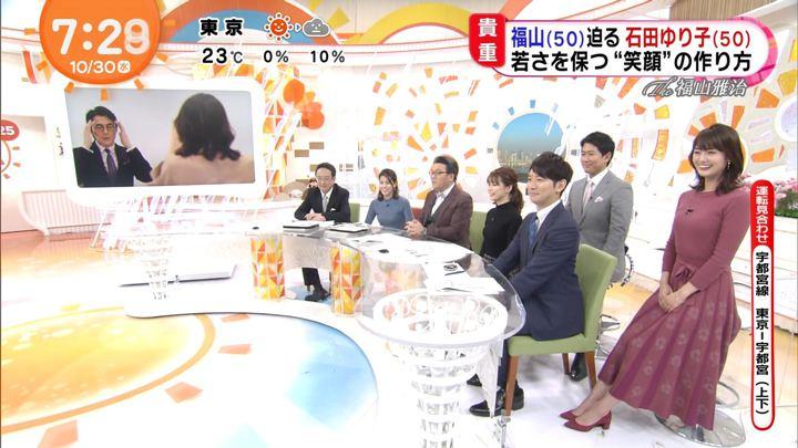 2019年10月30日井上清華の画像14枚目