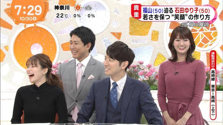 2019年10月30日井上清華の画像15枚目