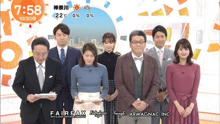 2019年10月30日井上清華の画像17枚目