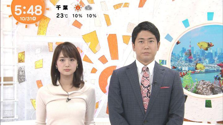 2019年10月31日井上清華の画像01枚目