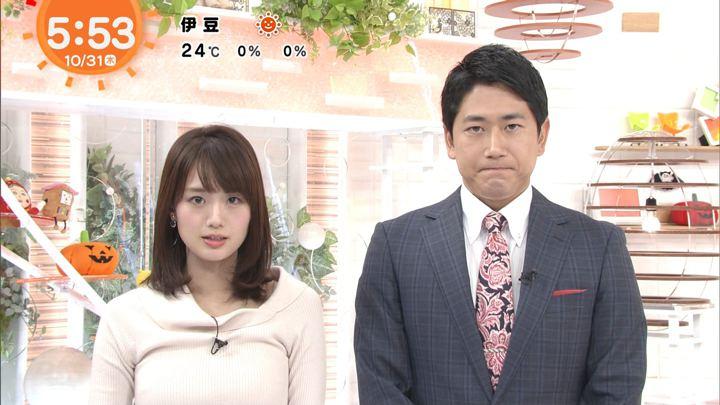 2019年10月31日井上清華の画像02枚目