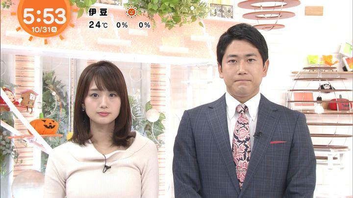 2019年10月31日井上清華の画像03枚目
