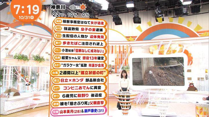 2019年10月31日井上清華の画像04枚目