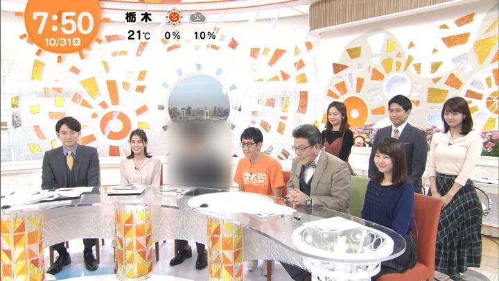 2019年10月31日井上清華の画像05枚目