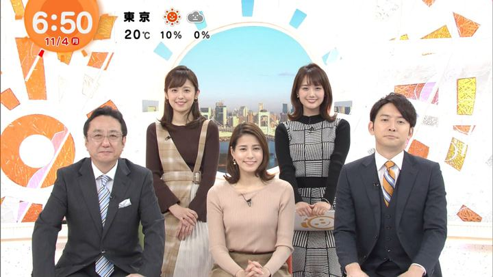 2019年11月04日井上清華の画像02枚目