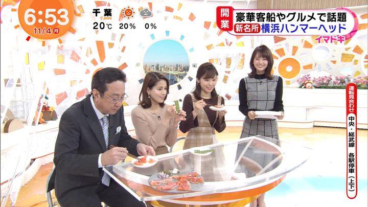 2019年11月04日井上清華の画像03枚目