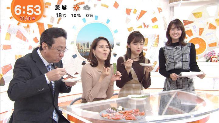2019年11月04日井上清華の画像04枚目