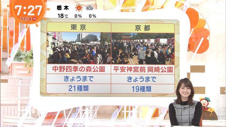 2019年11月04日井上清華の画像31枚目