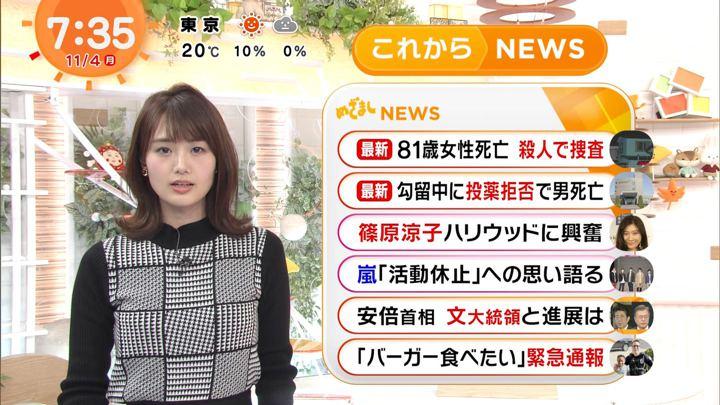 2019年11月04日井上清華の画像32枚目