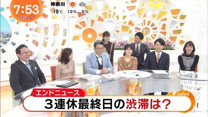 2019年11月04日井上清華の画像33枚目