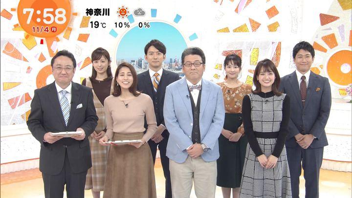2019年11月04日井上清華の画像34枚目